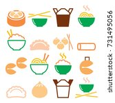 chinese take away food   pasta  ...   Shutterstock .eps vector #731495056