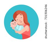 happy young mother holding his... | Shutterstock .eps vector #731506246