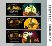 happy halloween party ticket... | Shutterstock .eps vector #731513596