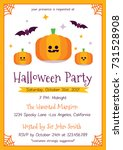 halloween party poster | Shutterstock .eps vector #731528908