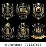 set of vector retro vintage... | Shutterstock .eps vector #731537698