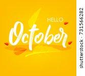 hello october  vector... | Shutterstock .eps vector #731566282