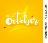 hello october  vector... | Shutterstock .eps vector #731566285