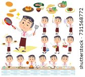 set of various poses of...   Shutterstock .eps vector #731568772