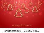 vector illustration new year... | Shutterstock .eps vector #731574562