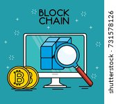 block chain tecnology concept   Shutterstock .eps vector #731578126