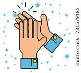 human hands clapping ovation... | Shutterstock .eps vector #731579182
