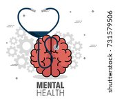 mental health concept day | Shutterstock .eps vector #731579506