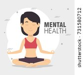 mental health concept day | Shutterstock .eps vector #731580712