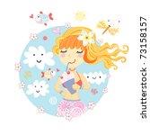 happy girl | Shutterstock .eps vector #73158157