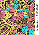 seamless colorful  pattern   in ... | Shutterstock .eps vector #731582842