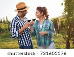 people sampling and tasting... | Shutterstock . vector #731605576
