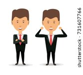 businesscharacter concept design | Shutterstock .eps vector #731607766