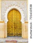traditional moroccan entry door....