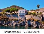 islands of lipari archipelago... | Shutterstock . vector #731619076