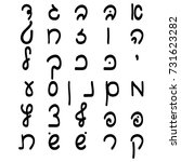 letters of the hebrew alphabet. ... | Shutterstock .eps vector #731623282