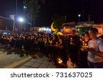 the people of phitsanulok ... | Shutterstock . vector #731637025