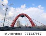 zhivopisny bridge is a cable... | Shutterstock . vector #731637952