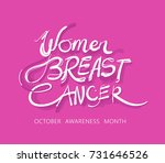 vector breast cancer awareness... | Shutterstock .eps vector #731646526