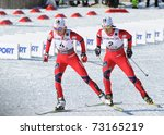 oslo norway holmenkollen  ...   Shutterstock . vector #73165219