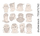 set of serious man faces with... | Shutterstock .eps vector #731671762