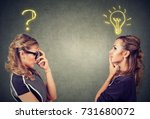two women thinking one has a... | Shutterstock . vector #731680072