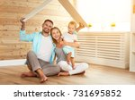 concept housing a young family. ... | Shutterstock . vector #731695852