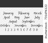 vector lettering months names...   Shutterstock .eps vector #731696122
