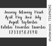 vector lettering months names...   Shutterstock .eps vector #731696242