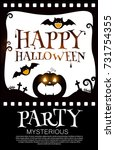 happy halloween poster template.... | Shutterstock .eps vector #731754355
