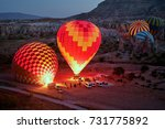 travel and tourism by turkey.... | Shutterstock . vector #731775892