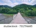 summer landscape with wooden... | Shutterstock . vector #731796685