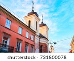 church of holy spirit in the... | Shutterstock . vector #731800078