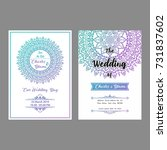 wedding invitation with... | Shutterstock .eps vector #731837602
