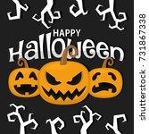 pumpkin of halloween vector... | Shutterstock .eps vector #731867338