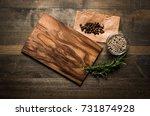 wood. | Shutterstock . vector #731874928