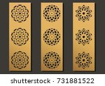 laser engraving panels set.... | Shutterstock .eps vector #731881522