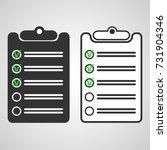 black list and white list | Shutterstock .eps vector #731904346