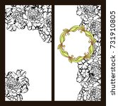 vintage delicate invitation... | Shutterstock .eps vector #731910805