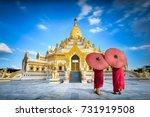 Swe taw myat buddha tooth relic pagoda, Yangon Myanmar