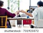 teamwork | Shutterstock . vector #731923372