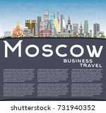 moscow russia skyline with gray ... | Shutterstock . vector #731940352