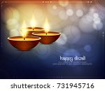 abstract happy diwali colorful... | Shutterstock .eps vector #731945716