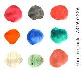 set of pastel watercolor vector ... | Shutterstock .eps vector #731952226
