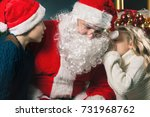 wishes list to santa's ear....   Shutterstock . vector #731968762