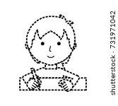 man  vector illustration   Shutterstock .eps vector #731971042