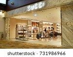 singapore   october 4  2017 ...   Shutterstock . vector #731986966