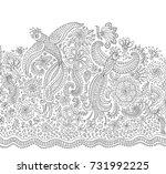 vector fairy tale flying... | Shutterstock .eps vector #731992225