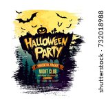 halloween party. vector... | Shutterstock .eps vector #732018988