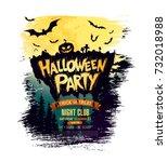 halloween party. vector... | Shutterstock .eps vector #732018988